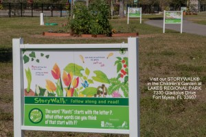 Lee County's Lakes Regional Park unveils new StoryWalk® in Children's Garden Saturday February 11th 2017 at 11:00 AM. Photography by Phil LeBoutillier